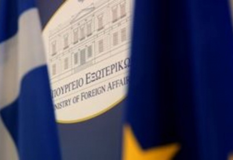 Απάντηση ΥΠΕΞ σε Τουρκία για το νομικό καθεστώς του Αιγαίου
