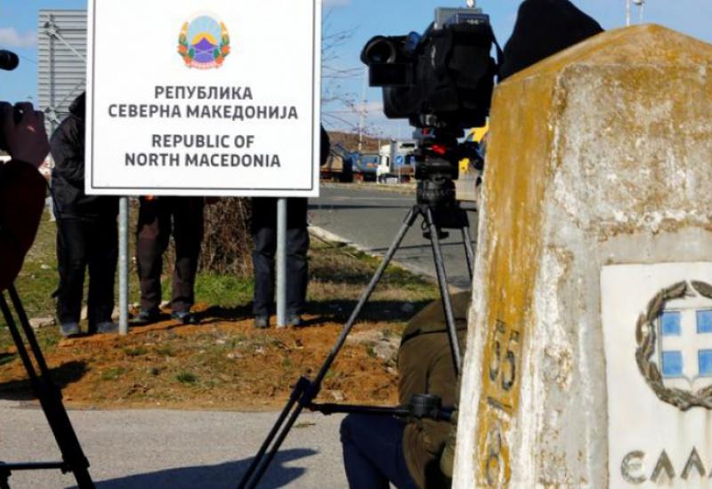 ΥΠΕΞ: Πώς θα εφαρμοστούν οι Πρέσπες εντός και εκτός Ελλάδος