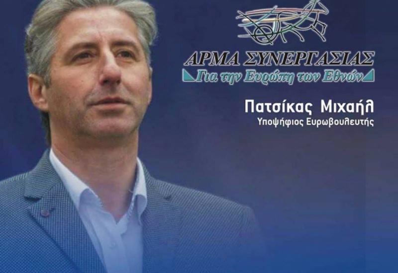 Ο Μιχαήλ Πατσίκας στον Hellas FM Και τον Δημήτρη Φιλιππίδη (AUDIO)