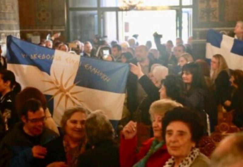 Σήκωσαν σημαίες και τραγούδησαν για την Μακεδονία στην Αγία Σοφία Θεσσαλονίκης