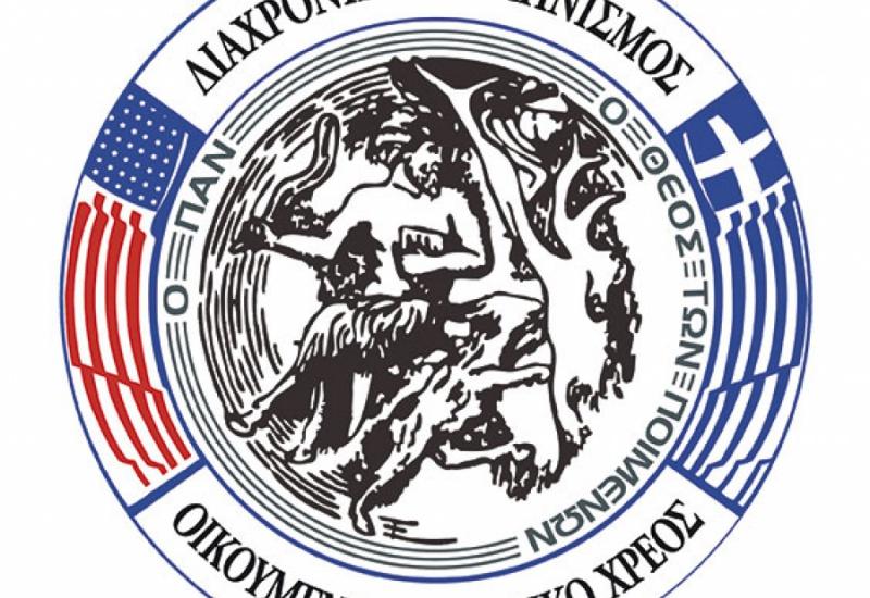 Ξεκινάει το 74ο Εθνικό Συνέδριο της Παναρκαδικής Ομοσπονδίας Αμερικής