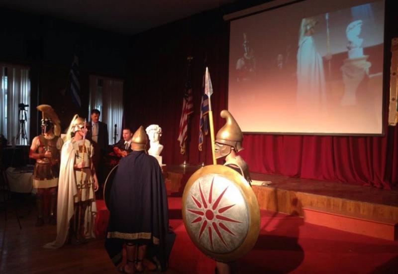 Εορταστικό Συνέδριο για Μακεδονία και Μ. Αλέξανδρο στο Σταθάκειο