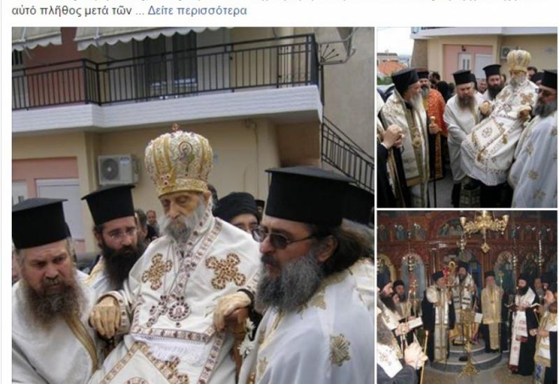 θέματα θρησκευτικής τρέλας! Σχολιασμός στον Hellas FM από τον Βικέντιο Μαλαματένιο