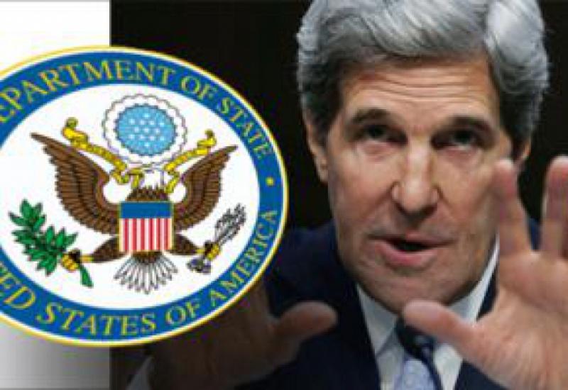 Τζ. Κέρι: Συμφωνήθηκε παύση των εχθροπραξιών στη Συρίa