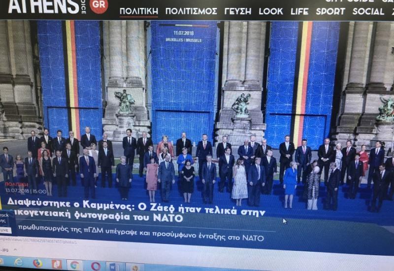 Διαψεύστηκε ο Καμμένος: Ο Ζάεφ ήταν τελικά στην οικογενειακή φωτογραφία του ΝΑΤΟ