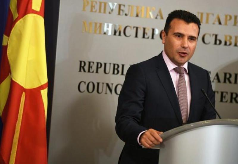 ΠΓΔΜ: Στις 15/01 η ψηφοφορία για τις τελικές τροπολογίες του Συντάγματος
