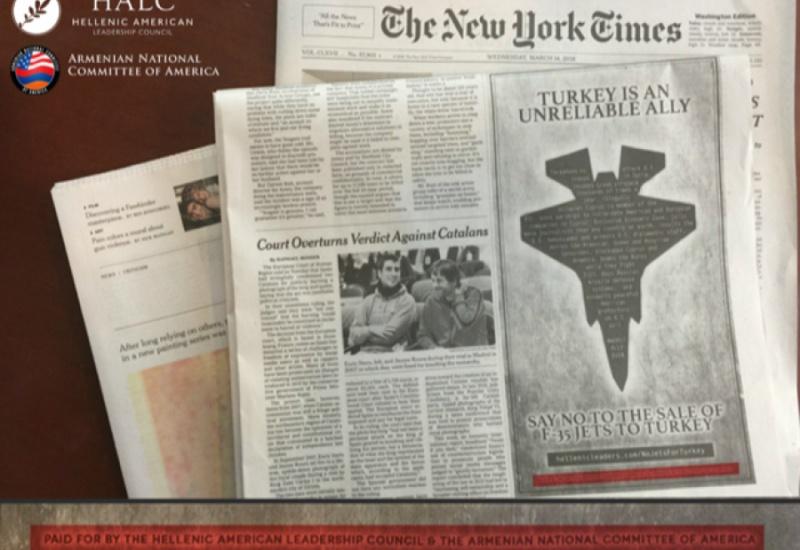 ΚΑΤΑΧΩΡΗΣΗ AΠΟ ΟΡΓΑΝΙΣΜΟ ΤΗΣ ΕΛΛΗΝΙΚΗΣ ΟΜΟΓΕΝΕΙΑΣ ΣΕ ΒΑΡΟΣ ΤΗΣ ΤΟΥΡΚΙΑΣ ΣΤΟΥΣ NEW YORK TIMES!