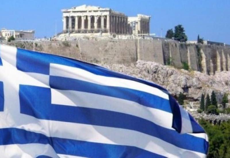 ΟΟΣΑ: Προβλέπει ρυθμό ανάπτυξης της ελληνικής οικονομίας 2,1% για το 2020