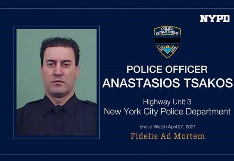 Νεκρός Ελληνας αστυνομικός στη Νέα Υόρκη